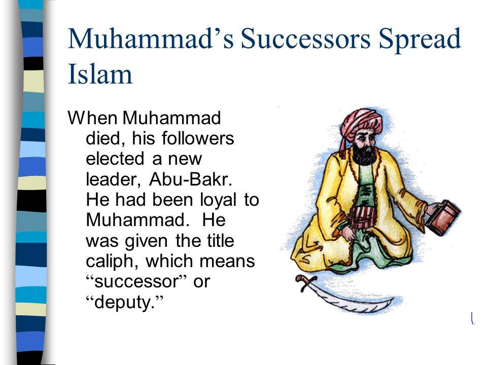 a short examination of the spreading of islam Quizzes society religion islam islam practice test islam practice test 42 questions | by (exam mode) number of questions.