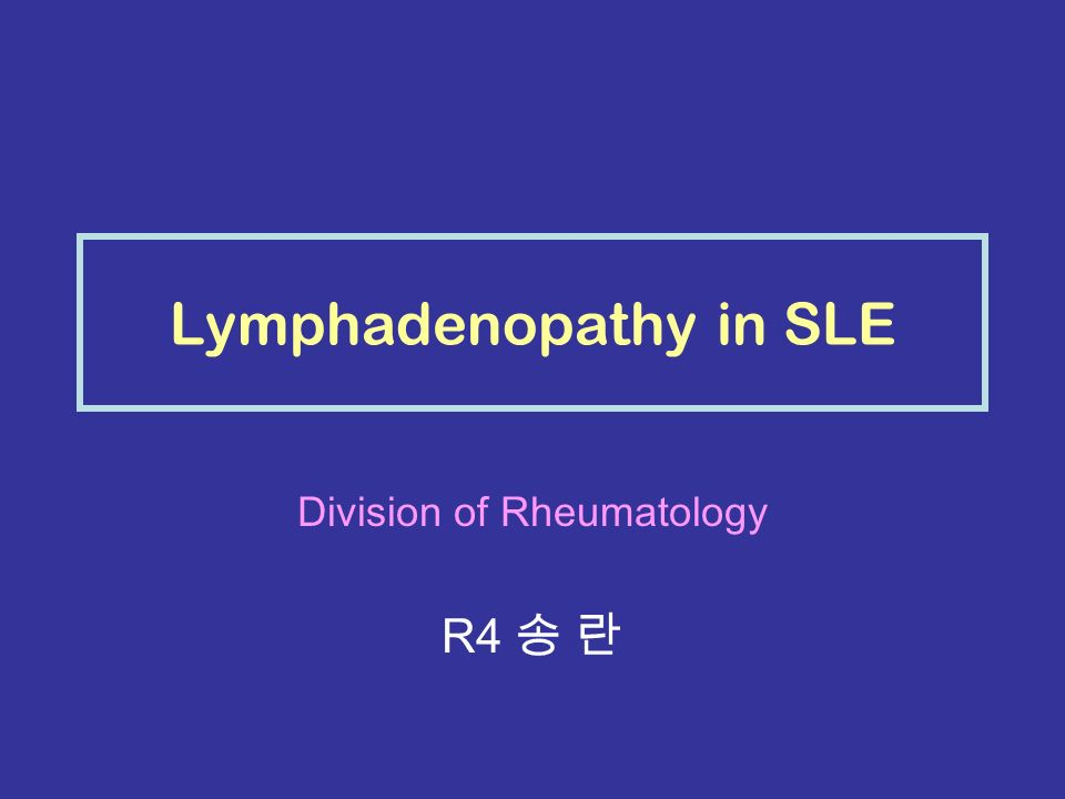 Lymphadenopathy in SLE