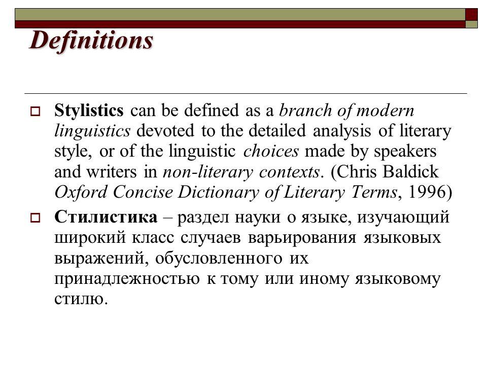 literarily