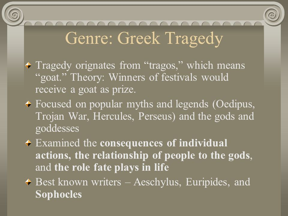 fate in the life of oedipus in the play oedipus rex by sophocles In sophocles' oedipus the king, the theme of fate versus free will appears  in  the play tell the audience free will is an illusion and our lives are.