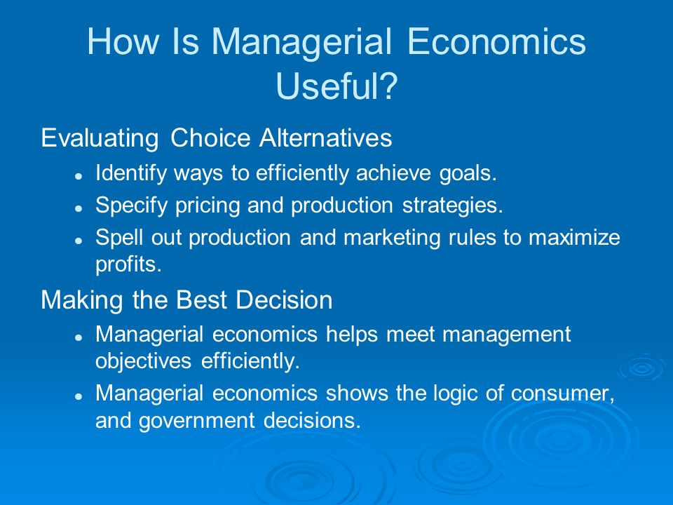 limitations of managerial economics Advantages and disadvantages of the strategic management in economic, managerial, technological, socio number of limitations in the use of strategic.