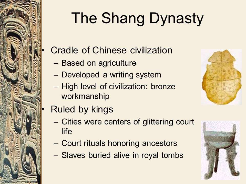 essay on shang dynasty Free essay: chinese dynasties: 1 shang: also called yin, dynasty that was china's earliest historically verifiable state 1766 bc to 1122 bc a reason's.