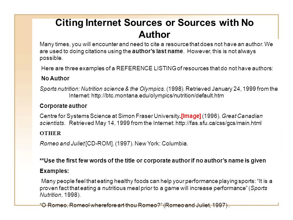 Citing Internet Sources or Sources with No Author