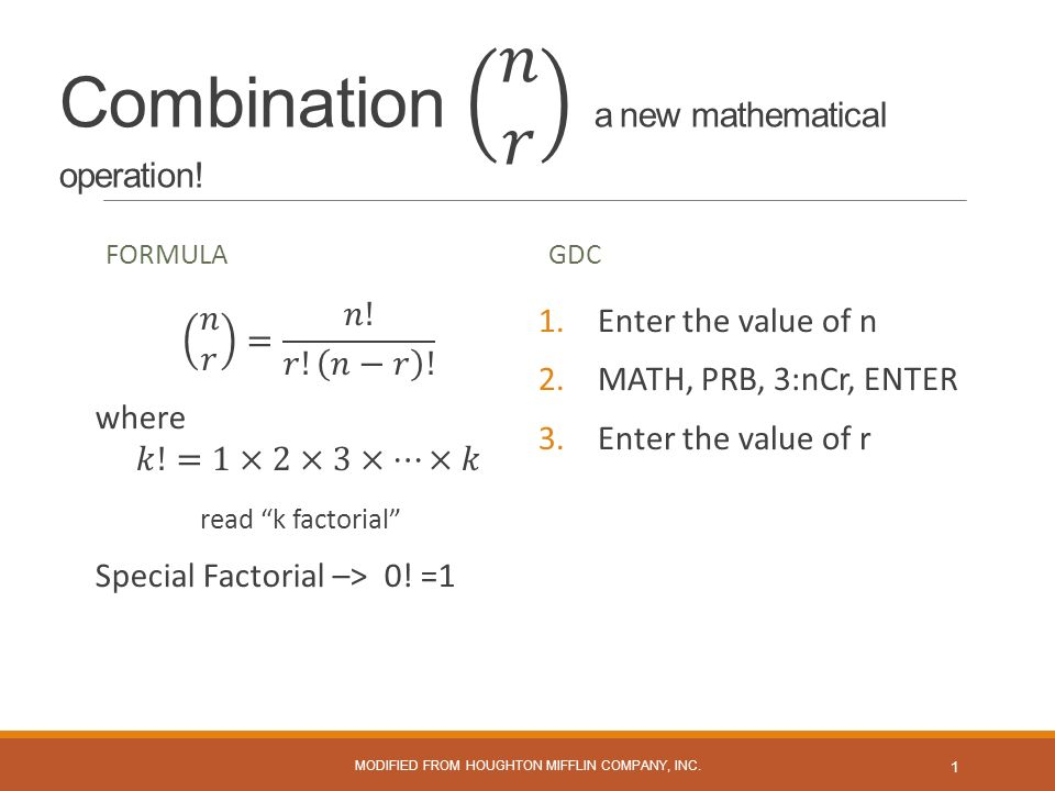 Combination - ppt download