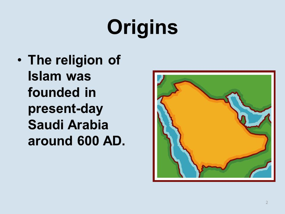 the origins of islam in arabia The official history of the kaaba is not very in depth before the time of the  the  efficiency of muhammad's conversion of arabs to islam was.