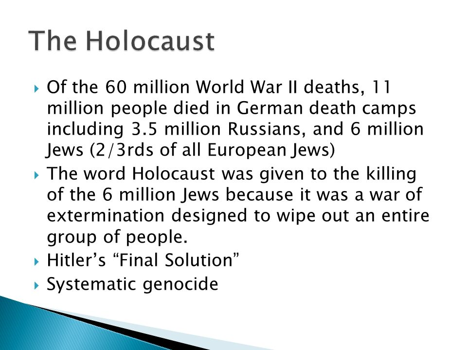 an analysis of the world war two and the extermination of the jewish people 25 denial: some people believe the holocaust never happened and is the work of deliberate jewish conspiracy holocaust denial is universally condemned by scholars and is a crime in germany, france, poland, switzerland, belgium, austria and lithuania 26.