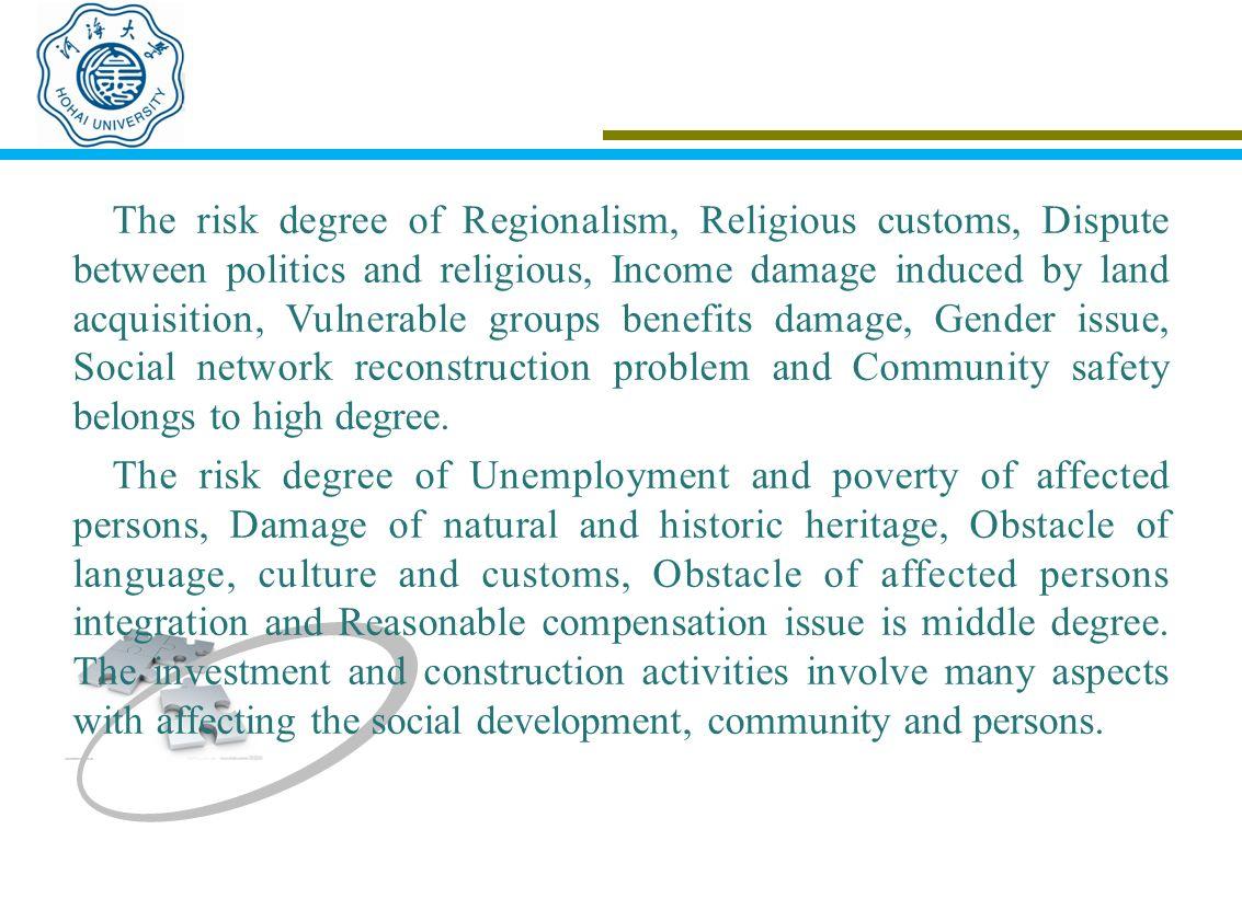 social and economic problems of pakistan pdf