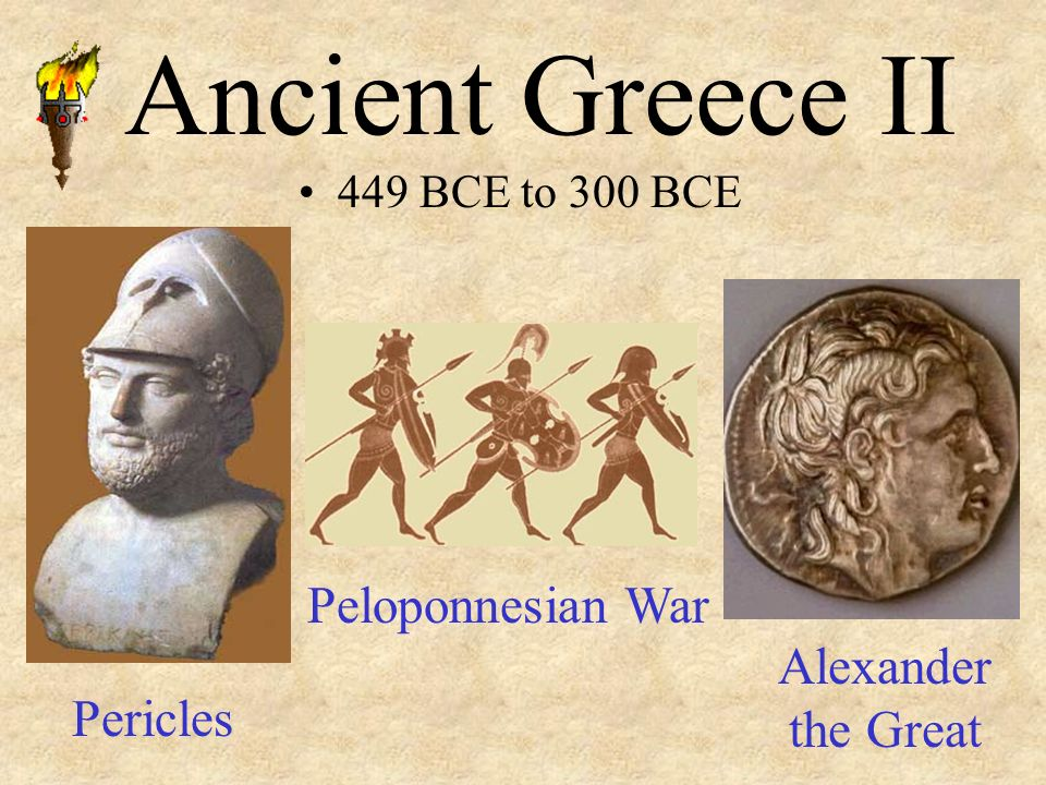 war on alexander the great