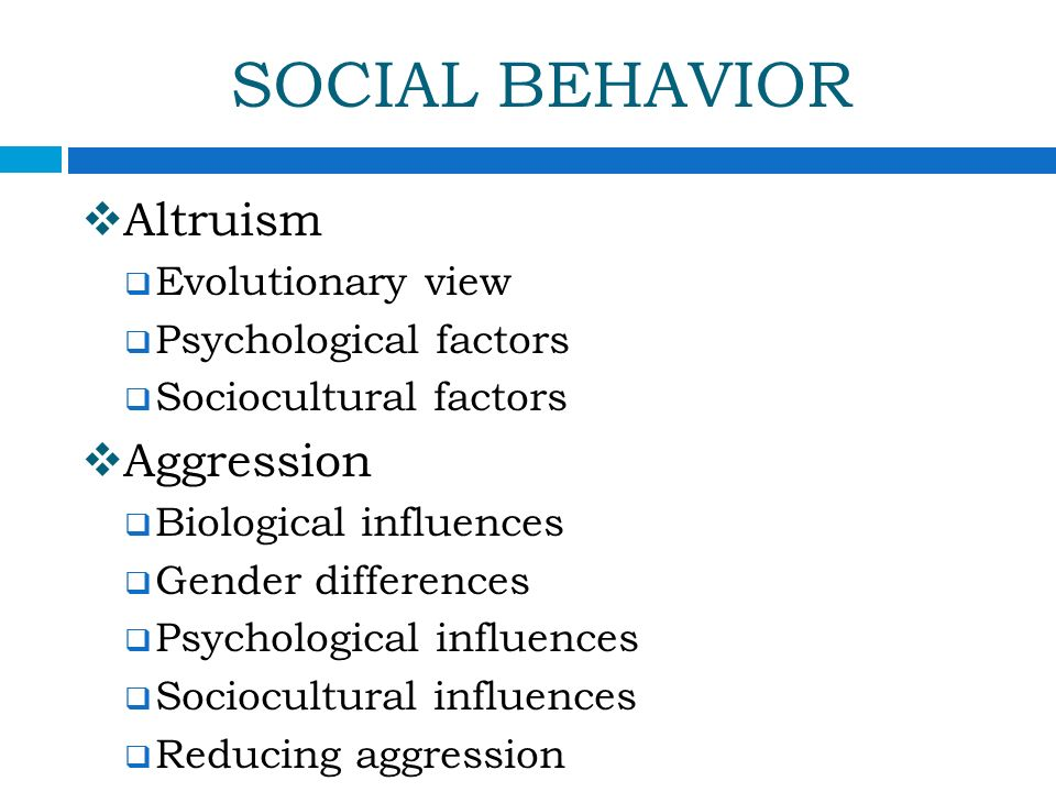 biological factors influence human relationships Abraham maslow, a humanist psychologist claimed that a basic human being desires to be accepted by others as relationships are a significant source of happiness or.