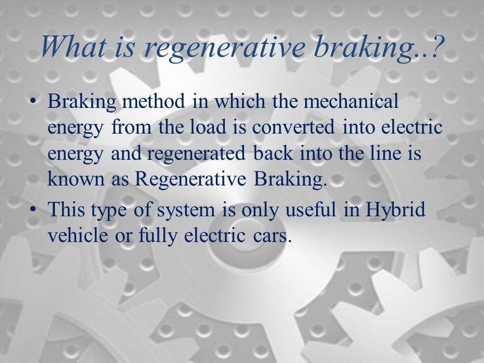 research papers on brakes The following answers several frequently asked questions about our research papers entitled many portions of this faq were updated to anti-lock brakes), fuel.