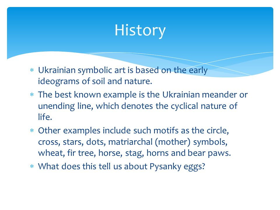 Pysanky ukrainian eggs ppt video online download for What is the origin of soil