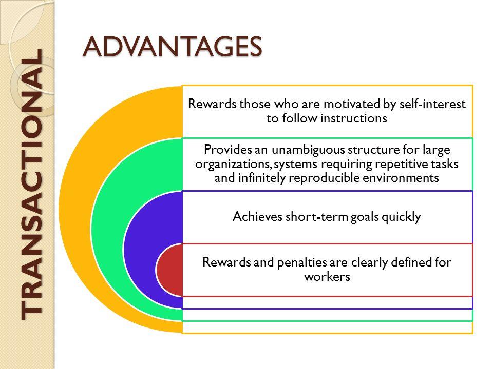 advantages of transformational leadership