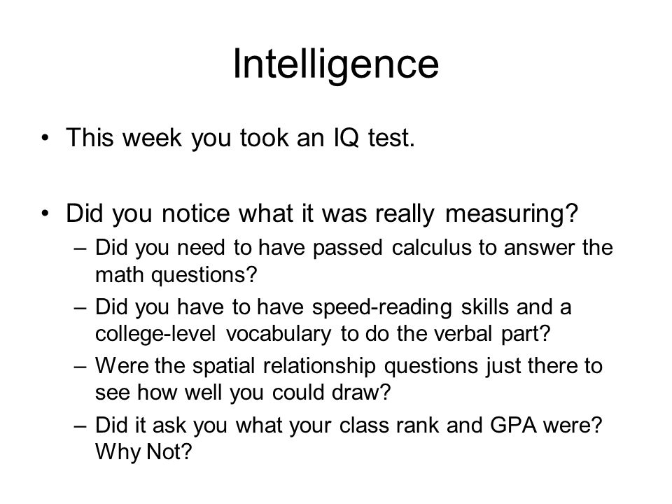 does iq test really measure intelligence