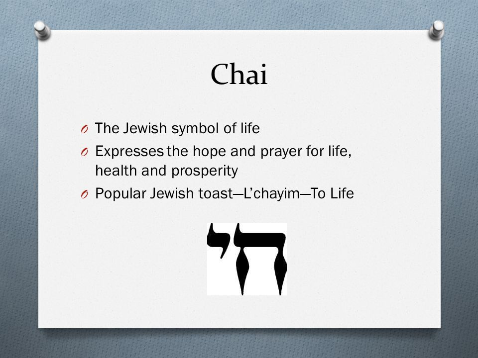 From Living Judaism By Rabbi Wayne Dosick Ppt Download