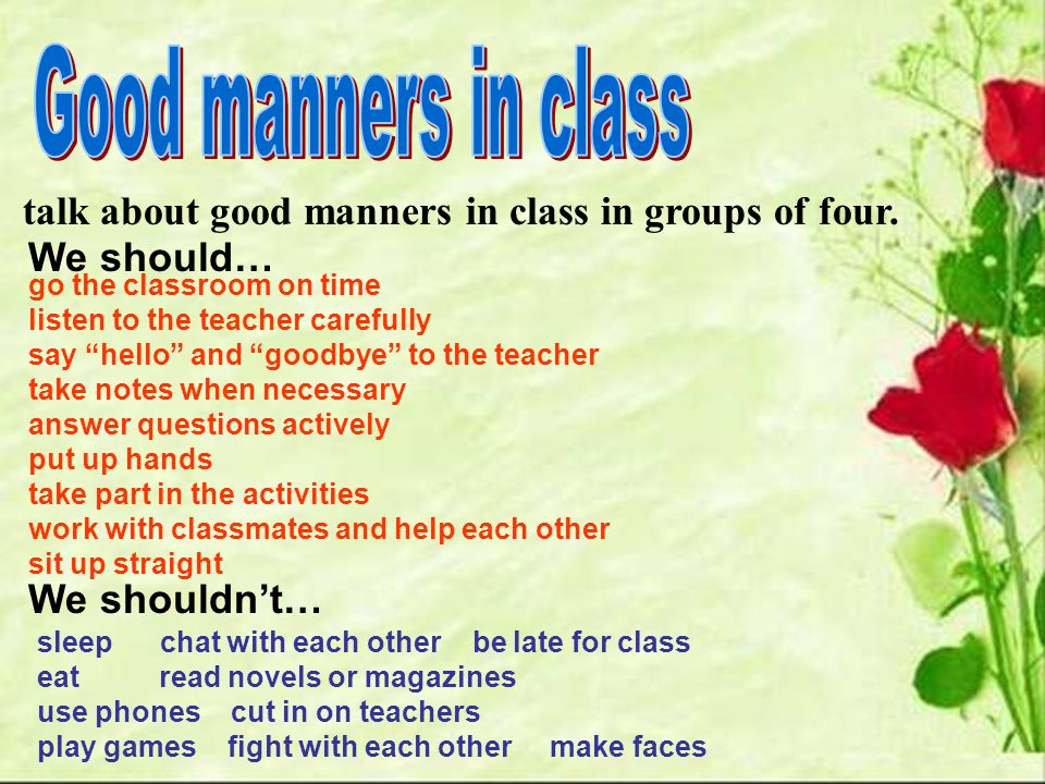 Essay on Good Manners | Speech On Good Manners