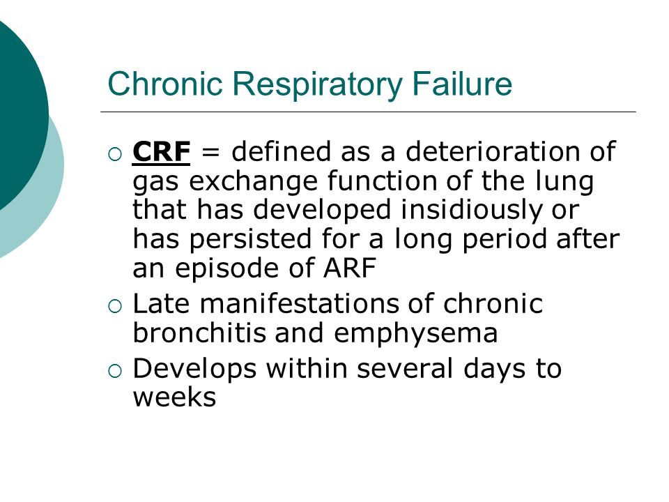 acute respiratory distress syndrome - ppt video online download, Skeleton