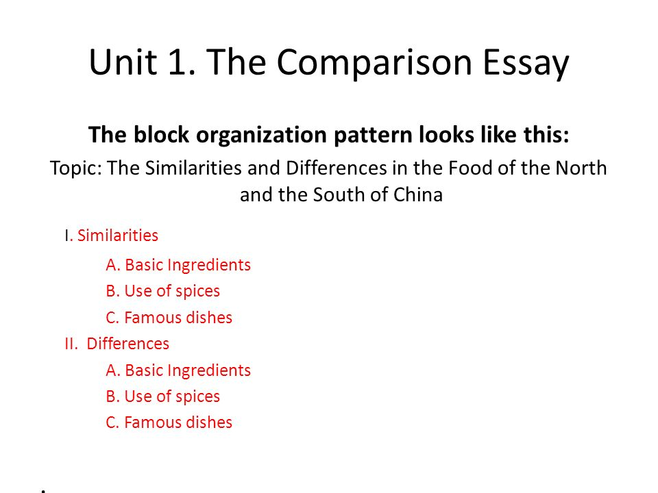 comparison on classification techniques using weka computer science essay The tissue classification paper describes a way of using clustering for classification: the parameters of the unsupervised learning procedure are defined in a.