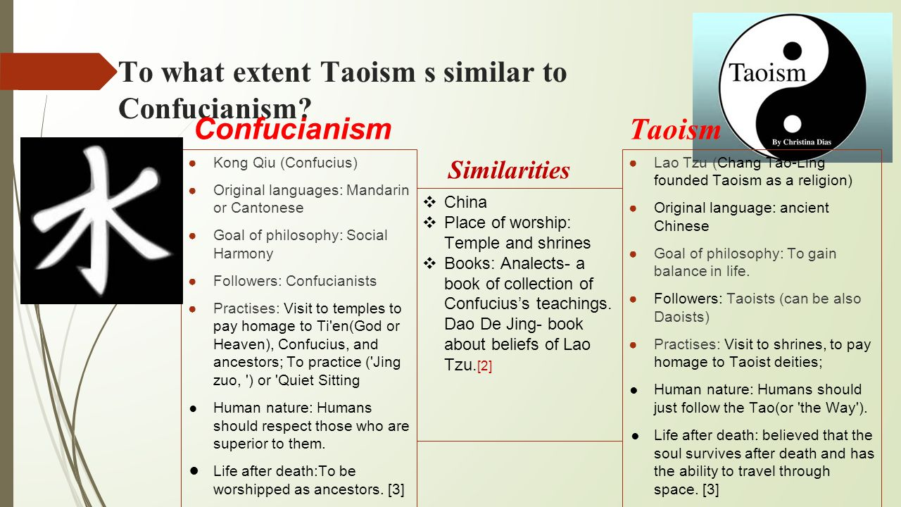 "Confucianism VS Daoism (Taoism) ""Compare and contrast Confucianism with Daoism"" Essay Sample"