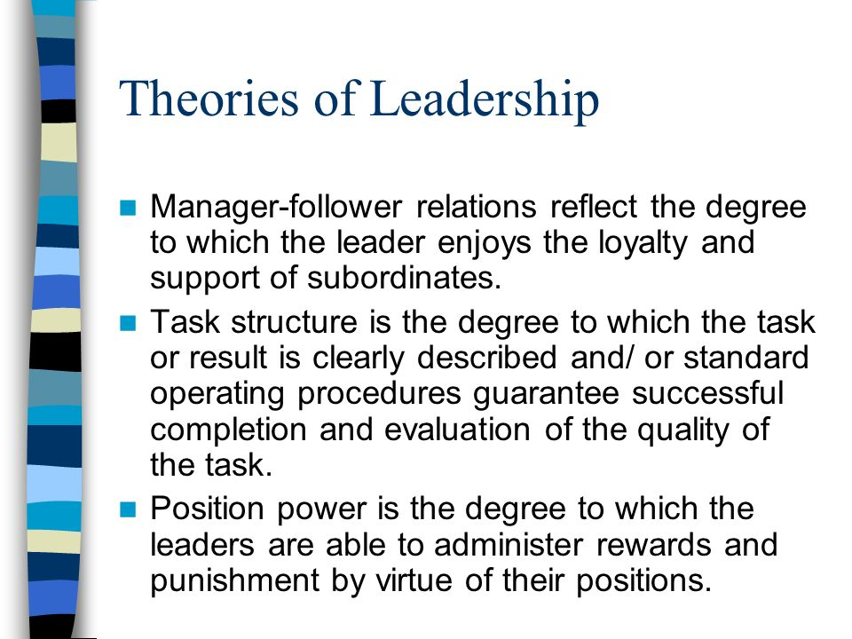 relationships between leader reward and punishment Intervention in terms of attitude, ie reward and punishment  a source of power  which the teacher can adopt in the relations with its pupils, along  [1] canter l,  1989, assertive discipline for secondary school educators: leader's manual, ca.