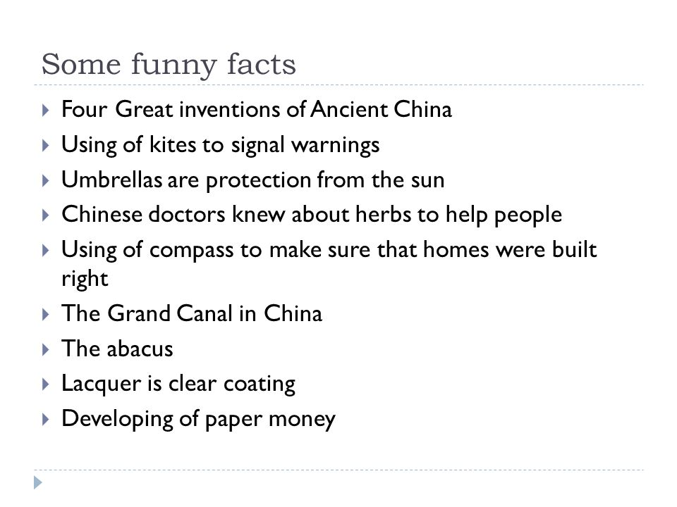 Science and technology of Ancient China - ppt download
