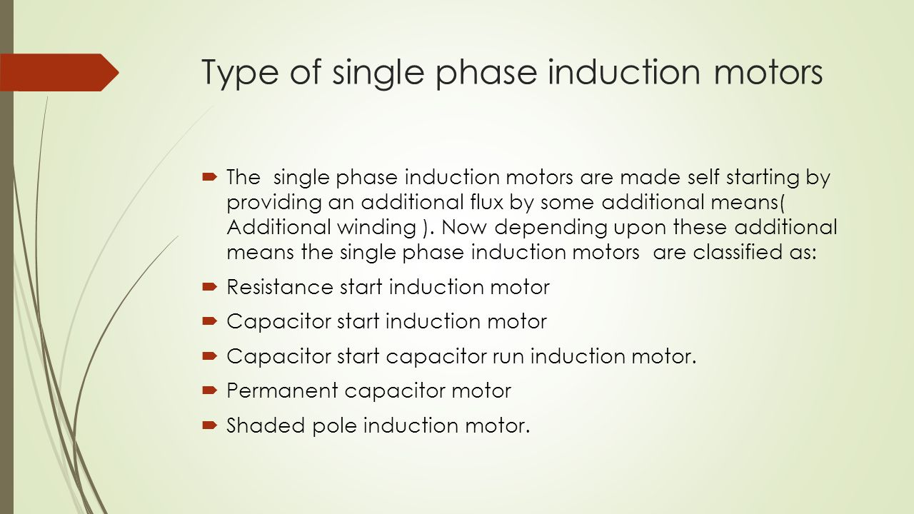 Single Phase Induction Motor Ppt Download