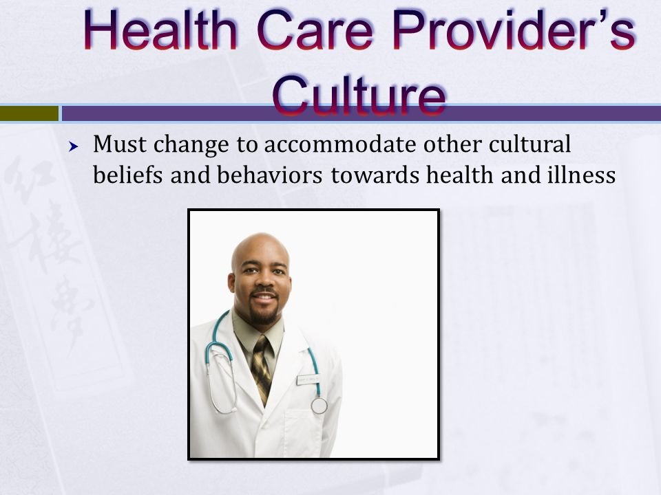 the health care provider and faith diversity religion essay Nurses who understand the muslim worldview and religious or cultural practices are better placed to provide person-centred care to muslim patients without stereotyping.