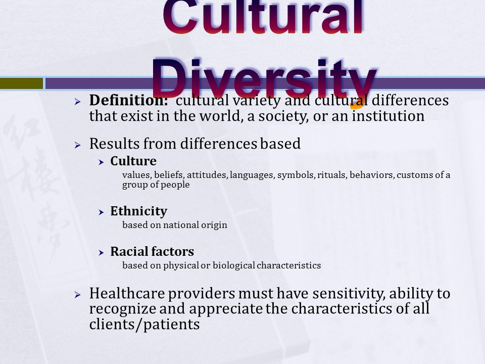 Cultural differences in health care essay