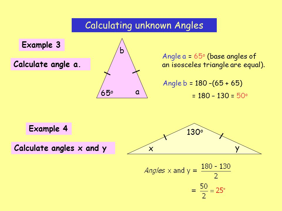 Properties of triangles ppt download for Exterior angles of a triangle calculator