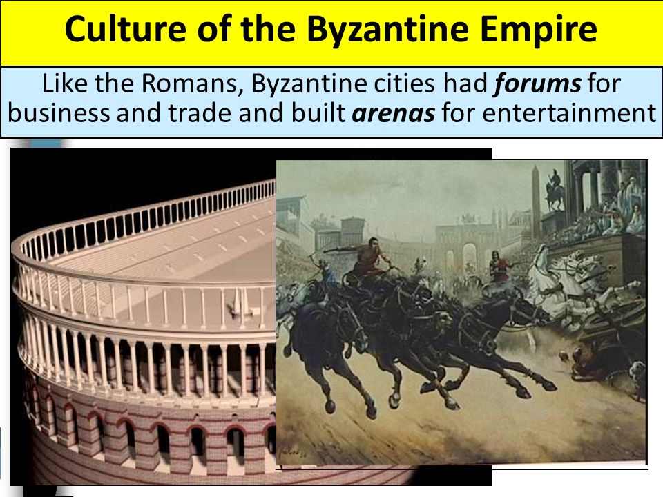 the byzantine empire and greco roman culture The roman empire's rise and fall, its culture and economy, and how it laid the   romans worshiped a pantheon of roman and greek deities, including jupiter   he created a new imperial capital at byzantium and renamed it.