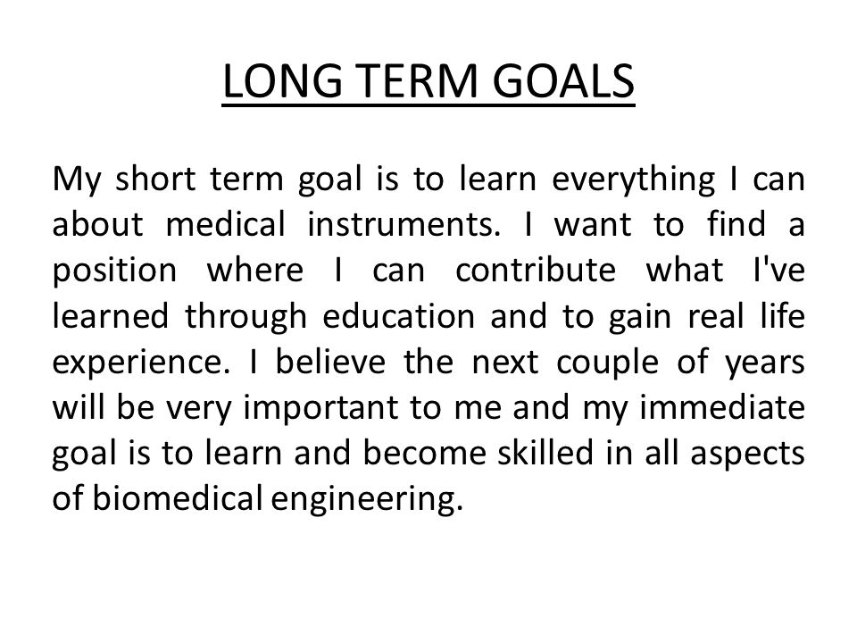 professional long term goals
