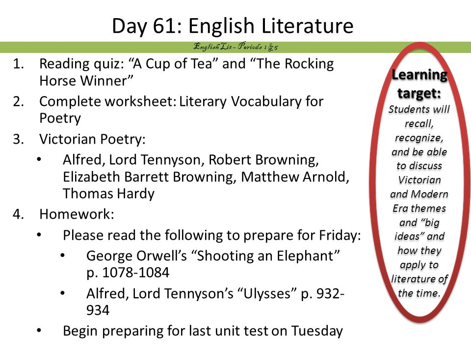 essay about old english literature English literature - the 20th century: in the old wives' tale the topographical poem, and the essay—that in their view preserved traditional sentiments.