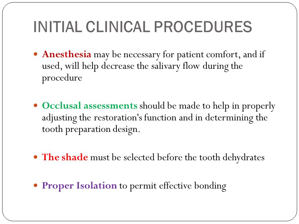 INITIAL CLINICAL PROCEDURES