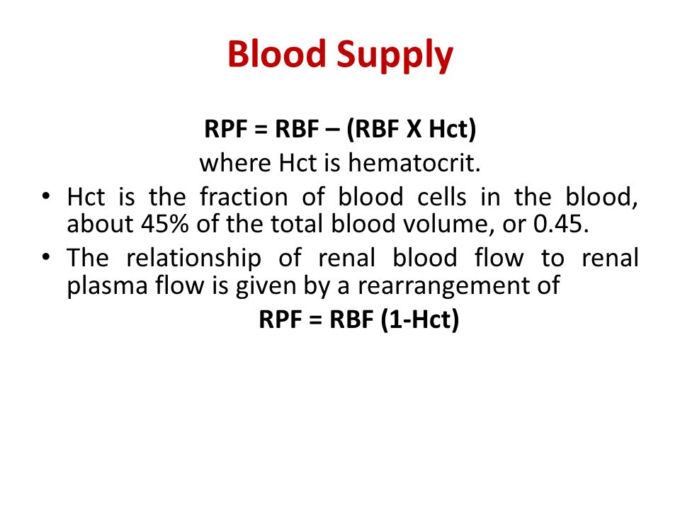 renal blood flow and gfr relationship advice