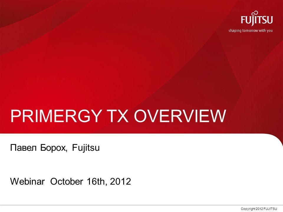 Fujitsu PRIMERGY Server