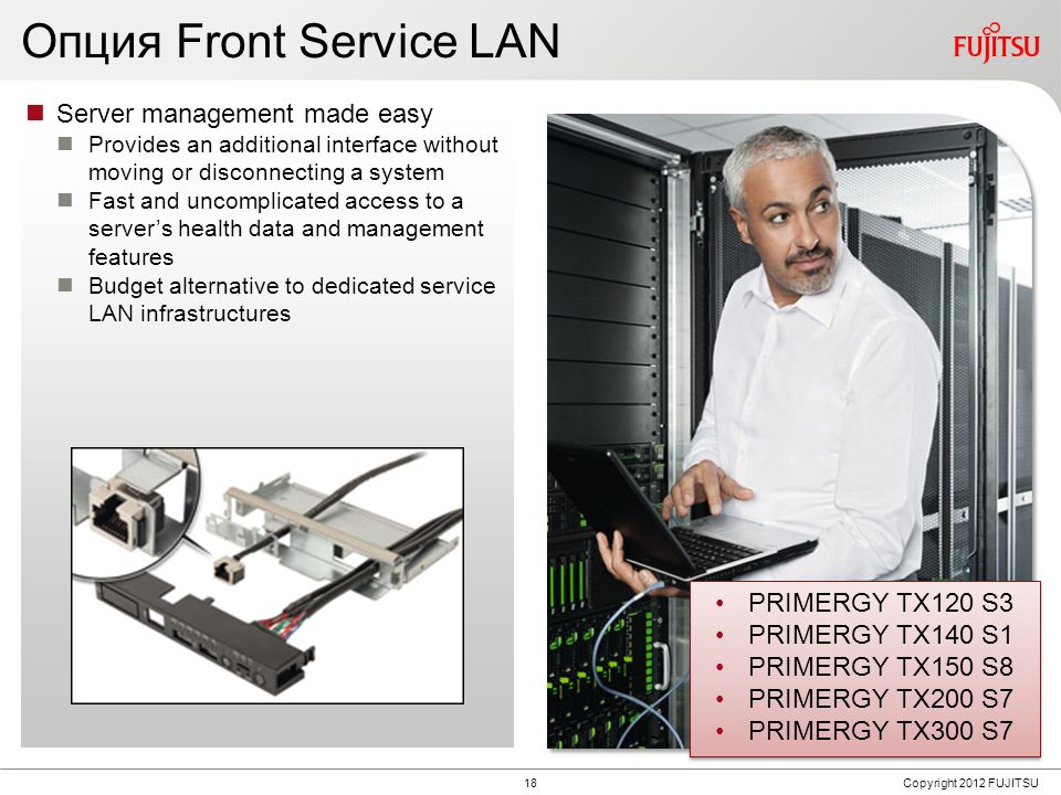 Fujitsu PRIMERGY Tower Servers