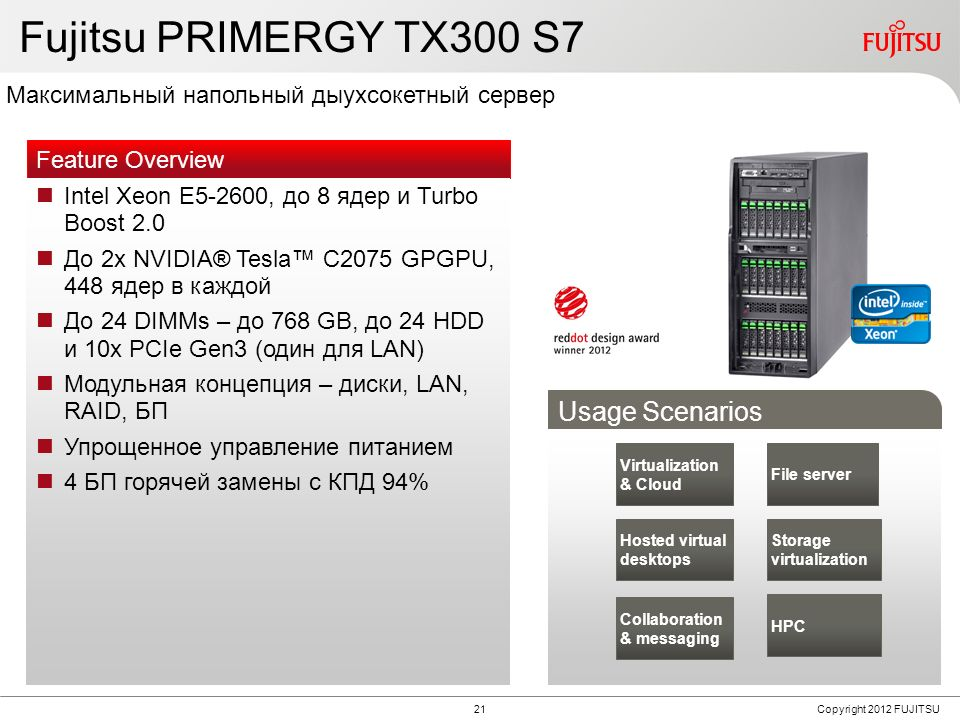Fujitsu TX300 S7 - Overview Features Benefits