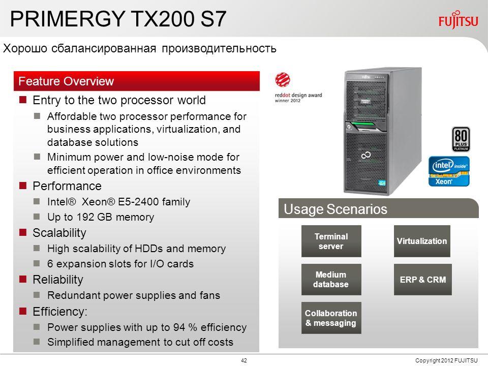 PRIMERGY TX200 S7 - обзор Ключевые отличия от S6 Новый корпус