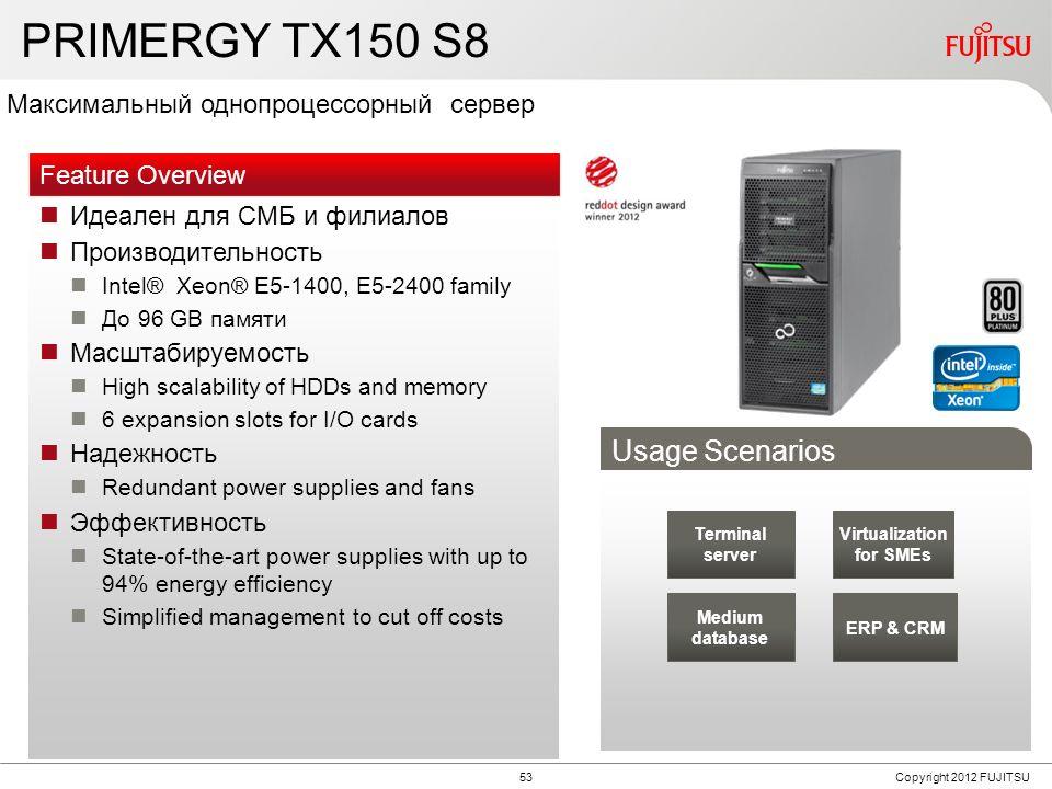 PRIMERGY TX150 S8 – Characteristics