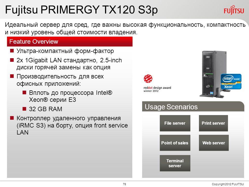 PRIMERGY TX120 S3p vs. TX120 S3 TX120 S3p TX120 S3 CPU
