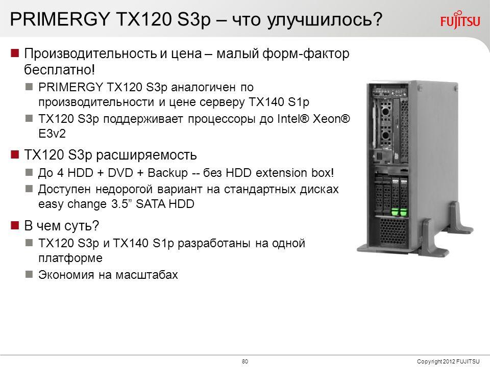 PRIMERGY TX120 S3p – World Record