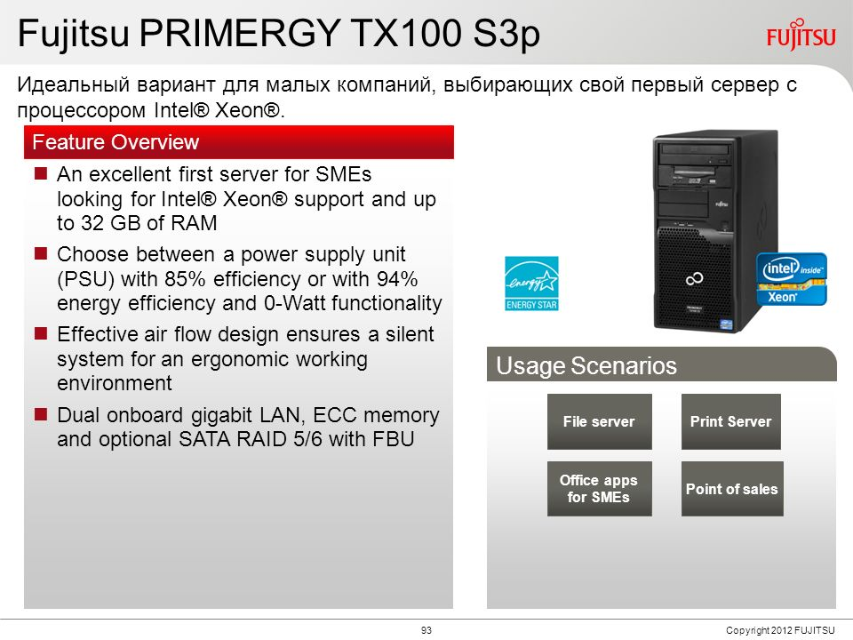 PRIMERGY TX100 S3p vs TX100 S3 TX100 S3p TX100 S3 Processor