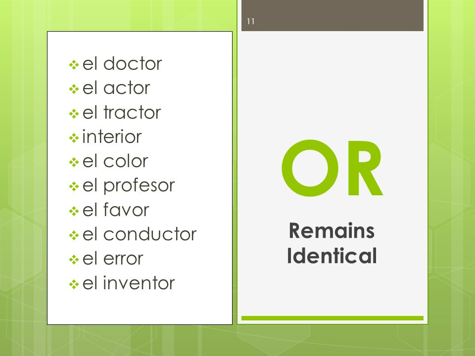 OR Remains Identical el doctor el actor el tractor interior el color