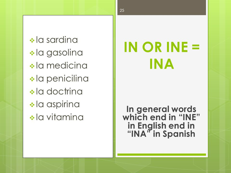 In general words which end in INE in English end in INA in Spanish