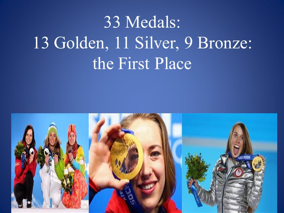 33 Medals: 13 Golden, 11 Silver, 9 Bronze: the First Place