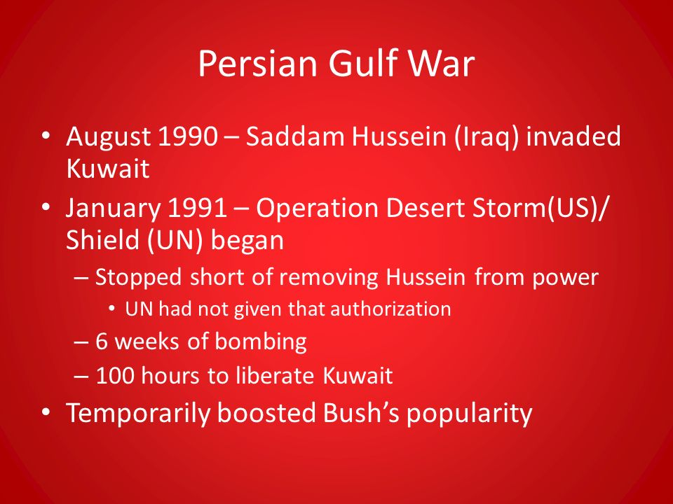 the gulf war of 1990 a battle of saddam hussein and george bush The gulf war, part a  the us had sided with saddam hussein during iraq's eight-year war with iran now the iraqi dictator was using his vast oil revenues to build nuclear weapons and equip a.