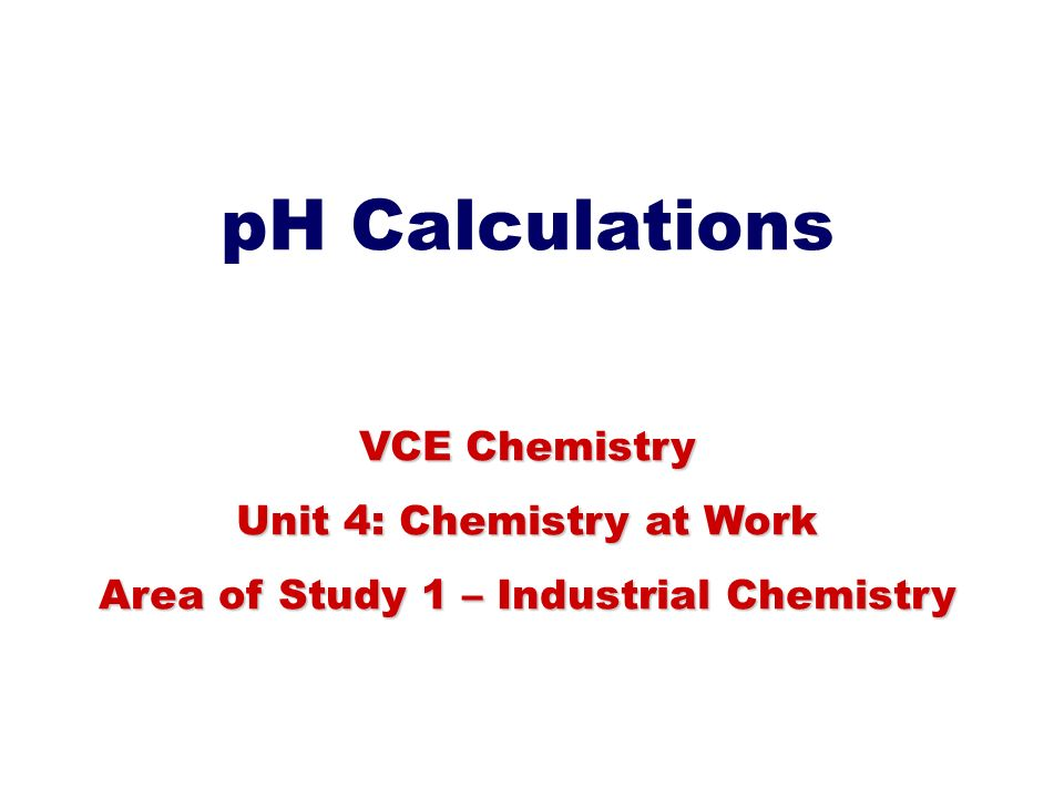 A brief analysis of the ph unit