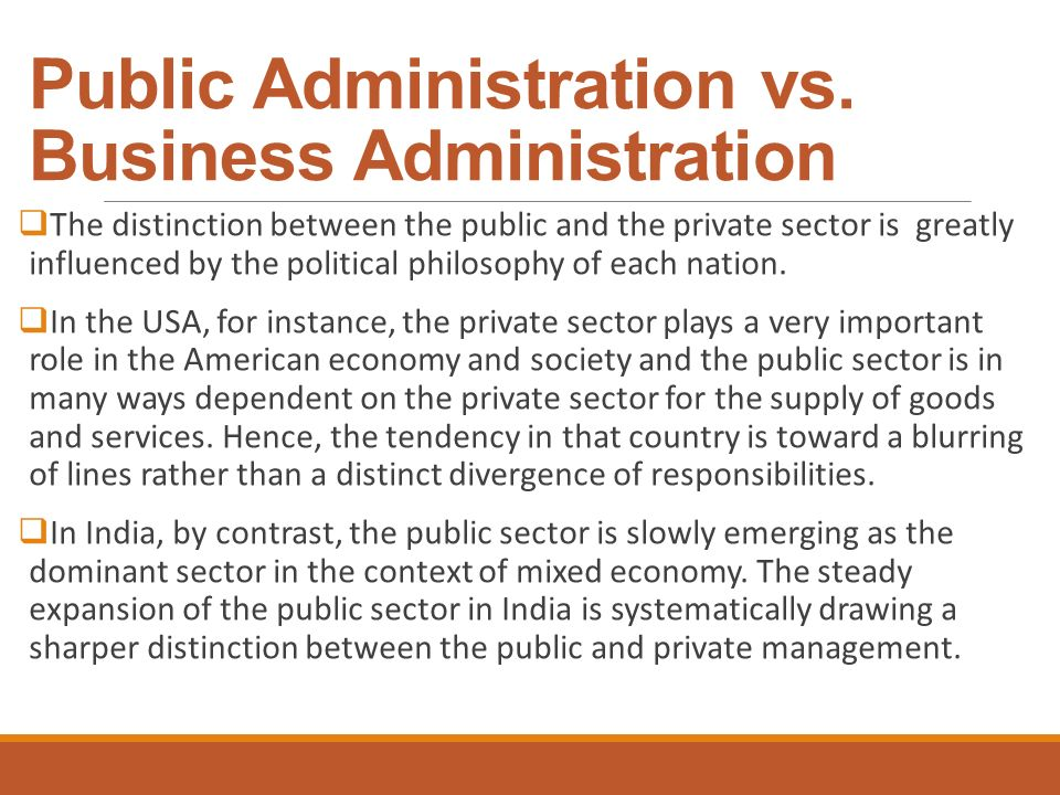 Difference Between Public and Private Administration