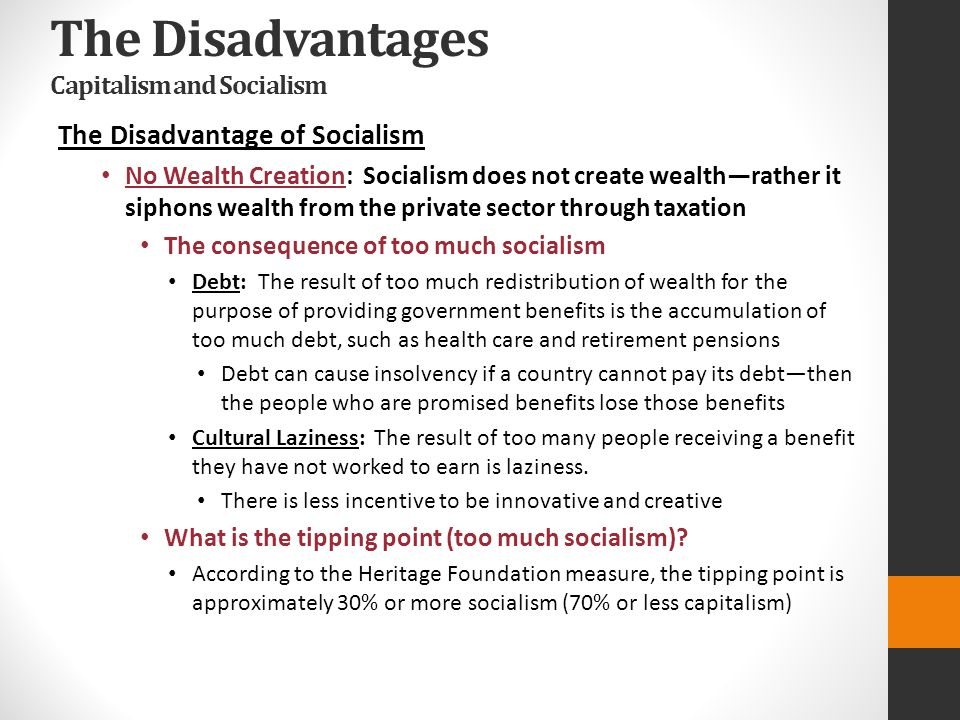 disadvantages of capitalism Comparative disadvantage: models of capitalism and economic performance in the global era terrence casey department of humanities and social sciences.