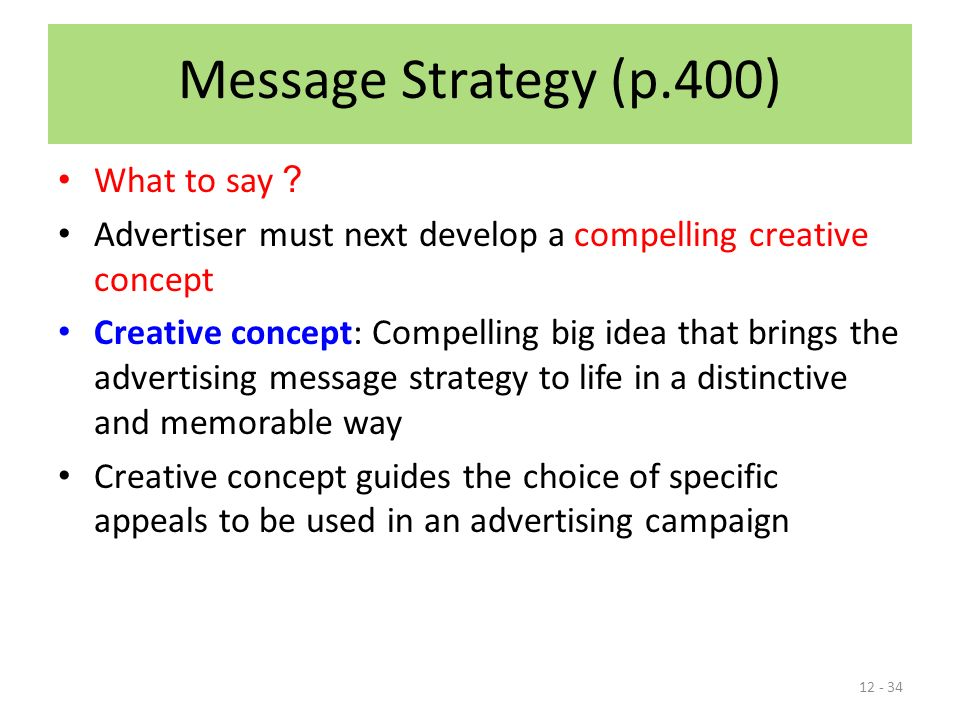 message appeals used in advertising essay Message appeals are used in advertising messages to draw the consumer's attention to his or her, own unmet needs and desires appeals can be broadly classified as rational and emotional rational appeals work on the  advertising appeals essay  advertising appeals.
