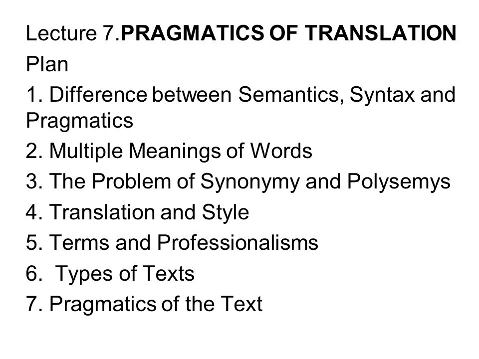 relationship and difference between semantics pragmatic